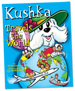 Kushka Travels the World cover